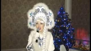 Новогодняя шоу-программа от компании EXOTIC, Дед мороз и Снегурочка Алматы