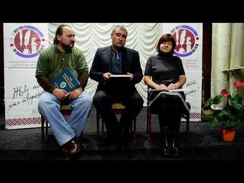 Презентація «Звід пам'яток історії та культури України: м. Хмельницький»