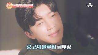 연예계 소문난 효자 '임영웅' 데뷔노트의…