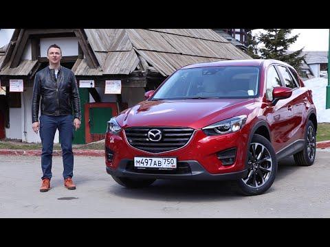 Mazda CX-5 2015 фейслифт Тест-Драйв. Игорь Бурцев