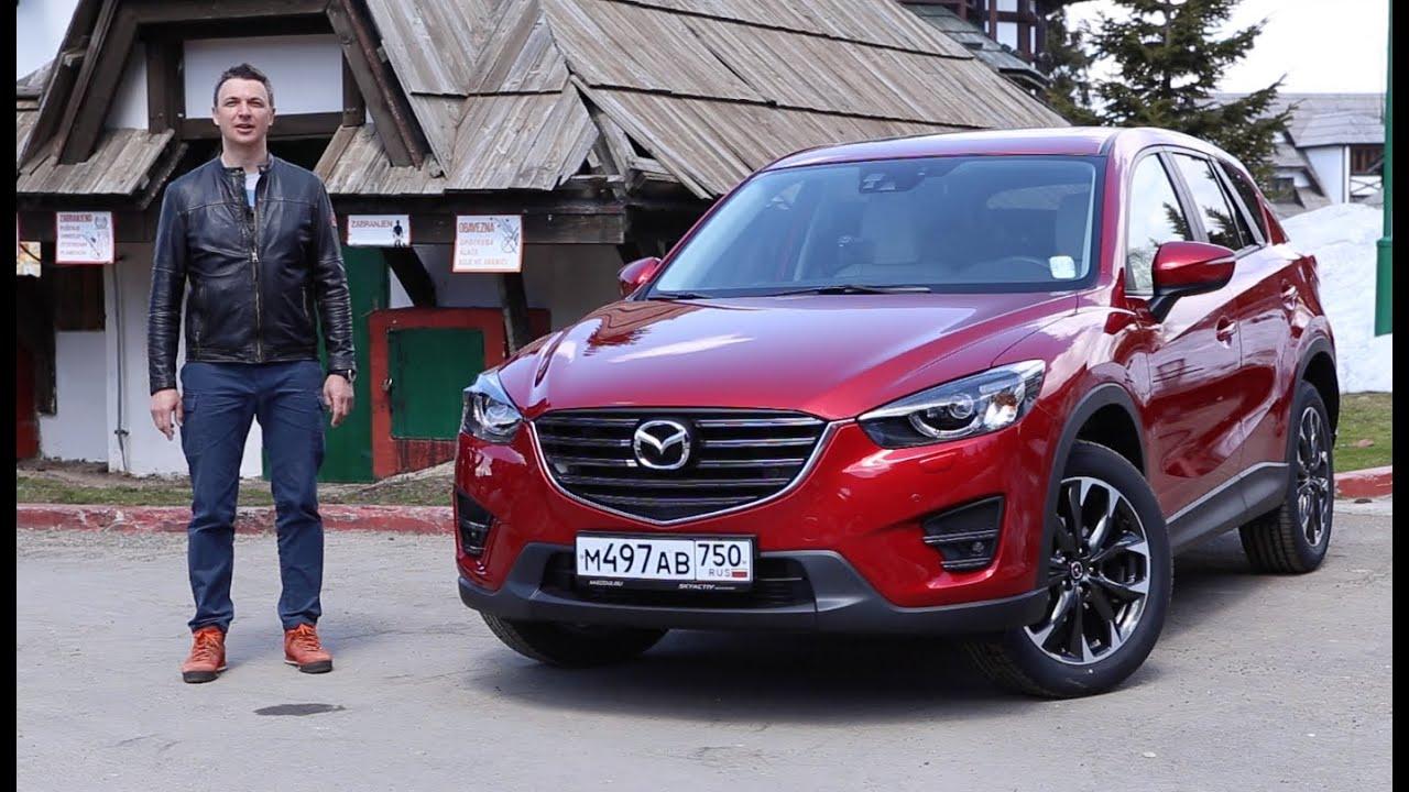 2017 Mazda CX-5. Новое поколение кроссовера Мазда СХ-5. - YouTube