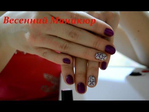 Видео Маникюр на квадратные ногти