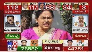 Karnataka Bypoll Result 2019: Shobha Karandlaje Reacts On BJP's Splendid Victory In Bypolls
