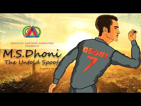 M.S.Dhoni - The Untold Story Movie || Spoof || Mahendra Singh Dhoni