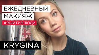 Елена Крыгина выпуск 38