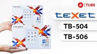 ����������� ����� TeXet TB-504 � TeXet TB-506 � ������������ ������������.