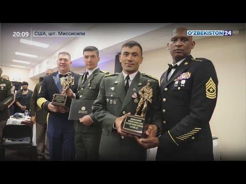На соревнованиях в США военнослужащие Узбекистана были признаны «Продвинутыми воинами»