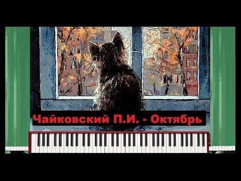 Римский-Корсаков, Шехеразада, дирижер Валерий Гергиев