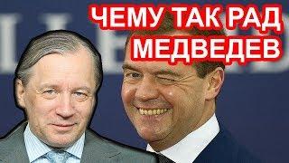 Новый шанс для Медведева / Аарне Веедла
