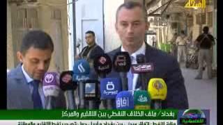 وزارة النفط : اتفاق مبدئي بين بغداد و أربيل حول تصدير نفط الاقليم والموازنة