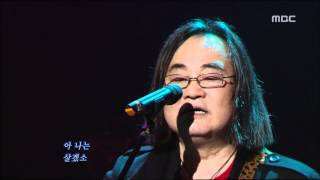 Han Dae-soo - The world of happiness, 한대수 - 행복의 나라, For You 20070307