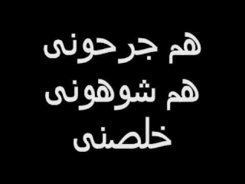 Ameno_ERA.ترجمة كلمات بالعربية