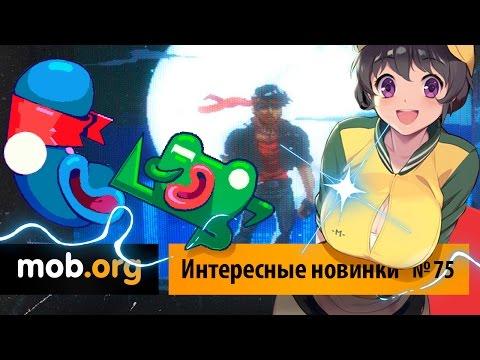 Игры для девочек бесплатно и онлайн