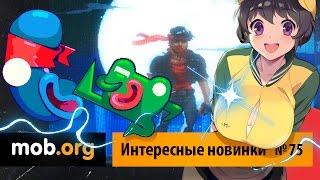 Интересные Андроид игры - №75