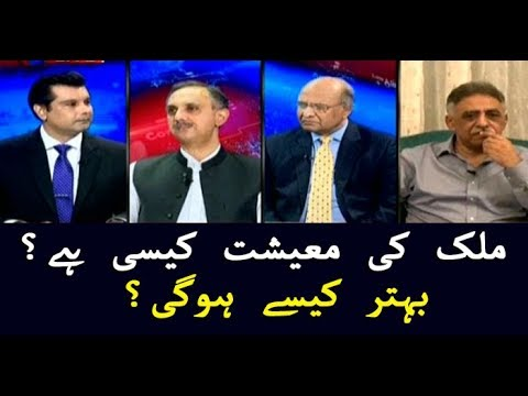 How is the economy of Pakistan and How to improve it?