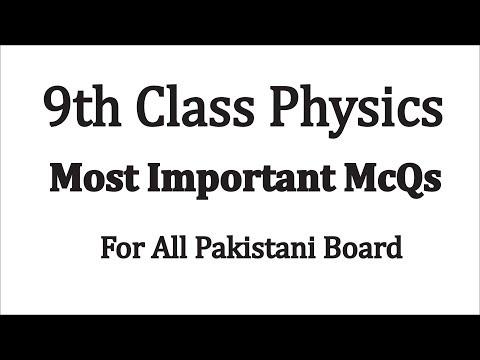 9th Class Physics Imp Mcqs 2019 - YouTube