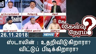 Kelvi Neram 23-11-2018 News7 Tamil TV Show