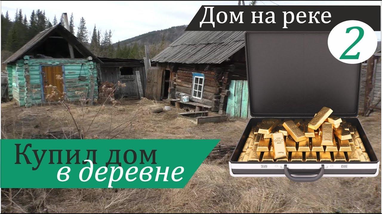Купить дом в Краснодаре   Строительство домов   Ипотека на дом .