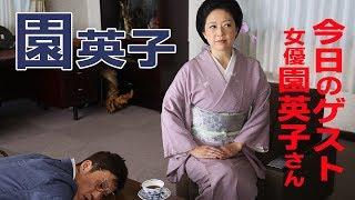 東映京都俳優部に所属する約186名の俳優一人一人にフォーカスしたショー...