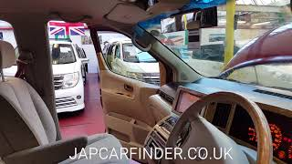 RED ELGRAND E51 8 SEATER AUTO @JAPCARFINDER.CO.UK (145)