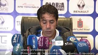 🎙|#هشام_الدميعي مدرب #إتحاد_طنجة بعد الهزيمة أمام #أولمبيك_آسفي يقدم إستقالته من تدريب الفريق