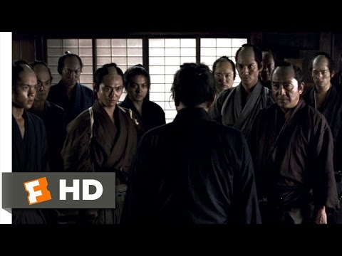 13 Assassins (5/11) Movie CLIP - Ready To Die (2010) HD