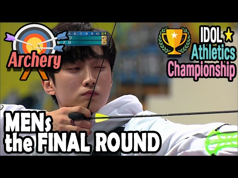 [Idol Star Athletics Championship] MEN ARCHERY FINAL MATCH : B1A4 VS. SEVENTEEN20170130