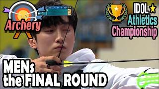 [Idol Star Athletics Championship] MEN ARCHERY FINAL MATCH : B1A4 VS. SEVENTEEN20170130