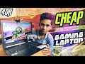 Best Gaming Laptop Under Rs 40000/45000 | acer aspire 5 a515 51g unboxing and review