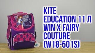 Розпакування Kite Education для дівчаток 34 x 26 x 13 см 11 л Win x fairy couture W18-501S