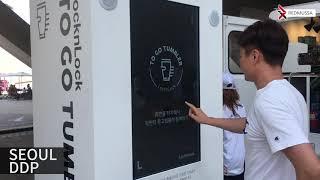 락앤락  '투고텀블러' 무빙카페 환경캠페인 무인결제 발…