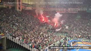 Pao vs Barca 78-67 | Atmosphere | G13 | 1080p