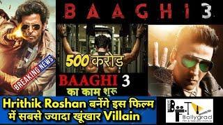 Baaghi 3  | 201 Interesting Facts : Tiger shroff | Akshay Kumar | Hrithik Roshan | Sajid Nadiadwala
