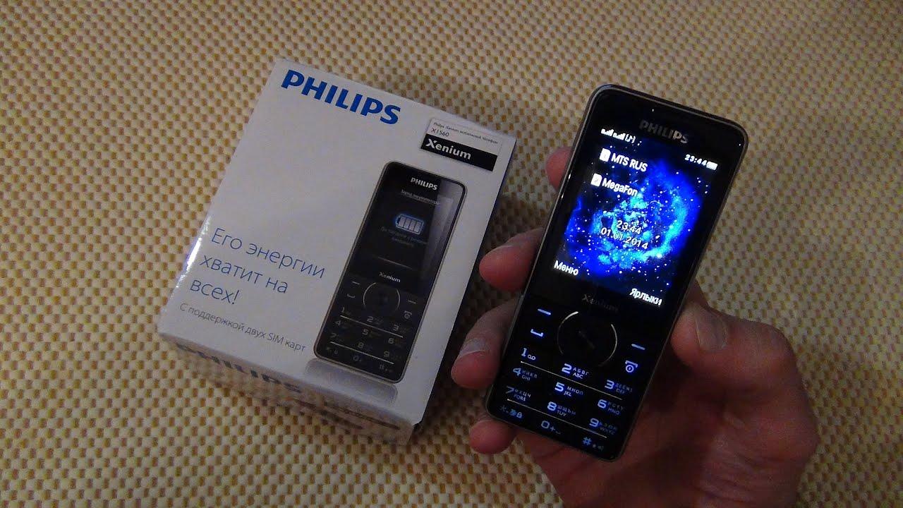 телефоны филипс ксениум инструкция х2301
