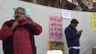 Prof. Ayesha Kidwai speaks at JNUTA's Aakrosh Dharna
