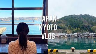 일본 브이로그 - 북교토 시골 마을 여행 (아마노하시다…