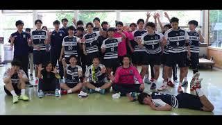 2018 関西大学ハンドボール部 西カレモチベーションビデオ