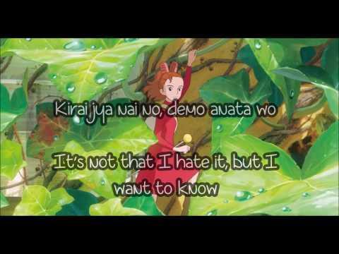 The Secret World of Arreitty - Arrietty's Song Romaji + English Translation Lyrics #13