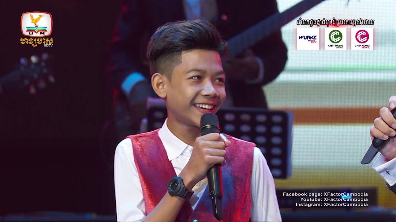 អីយ៉ាស់! ឡើងឆាល់ហ្មងបញ្ញា - X Factor Cambodia - Live Show Week 8