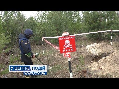 Телеканал C-TV: Небезпечні знахідки