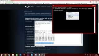 """{CS:GO} """"Ваш компьютер блокирует систему VAC"""". Исправление ошибки - 3 способа."""