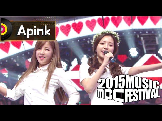 [2015 MBC Music festival] 2015 MBC 가요대제전 - Apink - Eternal Love, 에이핑크 - 영원한 사랑 20151231