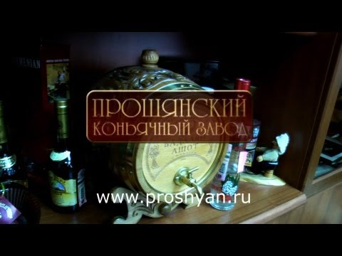 Секреты коньяка, от Ашота Цолаковича