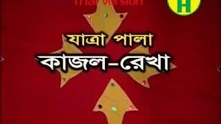 Various Artist - Kajol Rekha Jatra Prothon Khondo