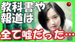 【海外の反応】驚愕!日本が嫌いだった中国人が日本に来てビックリ!すごい親日家に変化!『世界で誰が嘘をついているか分かった』