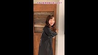 今日から俺は!!(15)