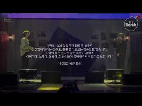 [방탄소년단] 남준이가 말하는 태형이