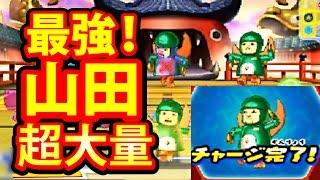 【裏バグ級】衝撃! アンドロイド山田 超大量 バトルロイヤル 【裏技リ...