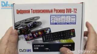 Kaskad VA2202HD - обзор цифрового ресивера(Обзор цифровой ТВ приставки Kaskad VA2202HD. Подробнее на сайте - http://dvplay.ru/audio-video-tehnika/cifrovye-resivery-dvb-t2.html Переходник..., 2014-06-02T22:43:33.000Z)
