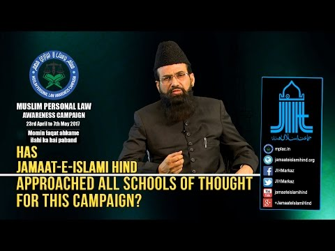 JIH    Has Jamaat-e-Islami Hind approached all schools of thought?    Mohammad Jafar